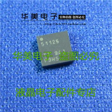 Power chip <font><b>51125</b></font> TPS51125RGER QFN step-down controller image
