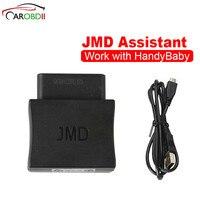 Ключевые программист для машины Volkswagen узнать ID48 данные для всех Утерянные ключи последнее JMD ассистент (помощник для чипов) Handy Детские адап