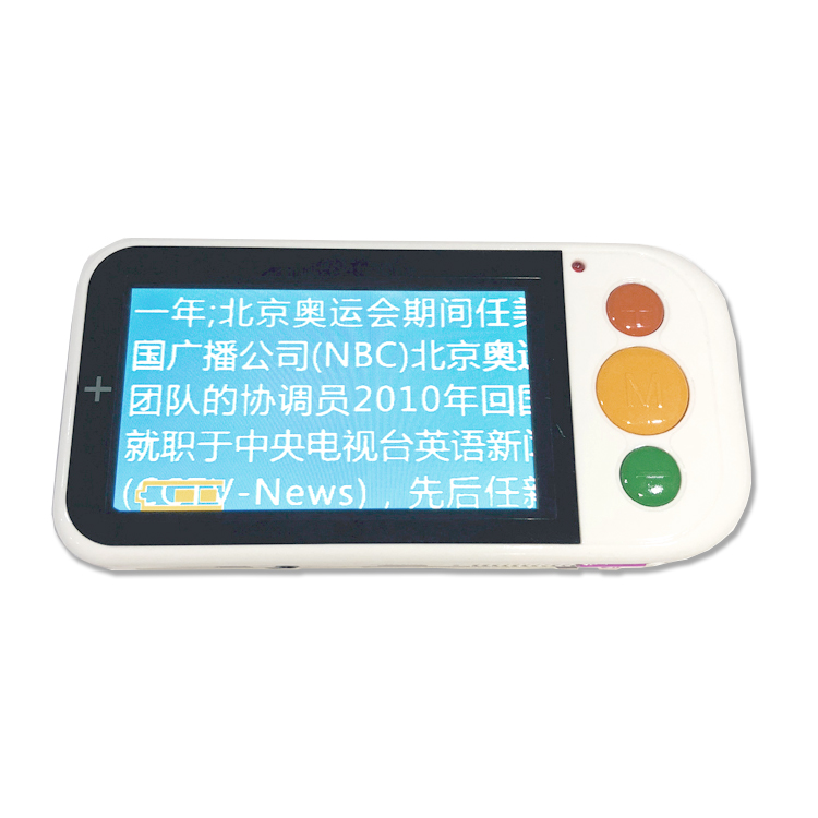 Dual camera 4 3 LCD 2 32X Digital Video Magnifier Low Vision reading aid tool 12