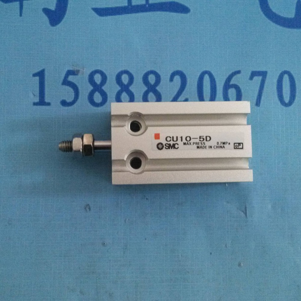 SMC CU10-5D air cylinder pneumatic air tools SMC seriesSMC CU10-5D air cylinder pneumatic air tools SMC series