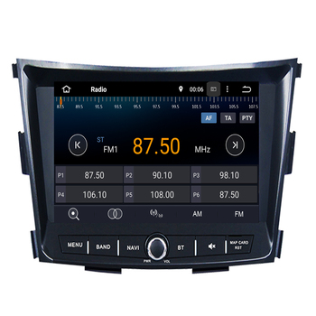 8 4G LTE Android 10 ! ROM 32GB 1024*600 octa core car multimedia DVD player Radio GPS FOR SSANGYONG TIVOLI 2015 2016 2017-2019 image
