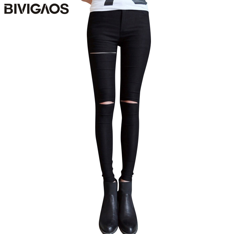 Donna Jeans Glitter Skinny Pantaloni Stretch High Waist Destroyed