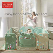 цена Babycare Baby Indoor Safety Play Fence Plastic Activity Gear Barrier Game Playpens Protection Play Yard Toddler Crawl Fence 2pcs онлайн в 2017 году