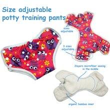 Размер регулируемая ткань горшок тренировочные брюки с органические бамбука внутренний, водонепроницаемая ткань пеленки для Малышей от 18 месяцев до 3 лет