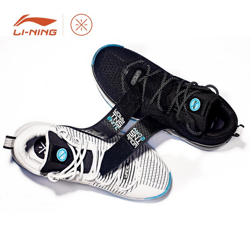 Li-ning Hommes Wade WOW 6 'TNS' Chaussures de Basket-Ball Coussin Respirant Mono Fil Doublure Nuage Chaussures de Sport Baskets ABAM089 XYL161