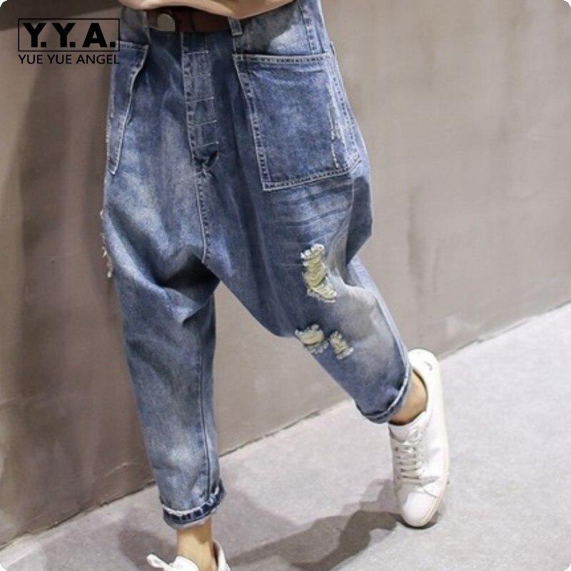 2019 Autumn New Arrival Womens BF Style Drop-crotch Harem Denim Cowboy Carpenter Hole Ripped Jeans Loose Fit Long Pants