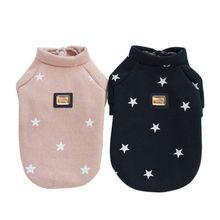 Super cute lucky star yorkie hoodie