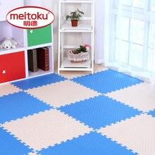 6 unids/lote Meitoku EVA bebé Juego De Espuma Estera Del Rompecabezas para niños/Enclavamiento Azulejos Alfombra Del Piso alfombra de Ejercicio, cada 60×60 cm de espesor 12mm