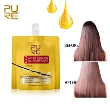 PURC After Keratin Treatment Regenerative Hair Mask For Repairs Damage Hair Restore Shiny Silky No Irritation Hair Care 50ml