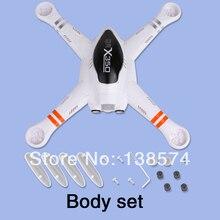 Walkera QR X350 GPS RC Quadcopter Spare Parts Body Set QR X350-Z-02