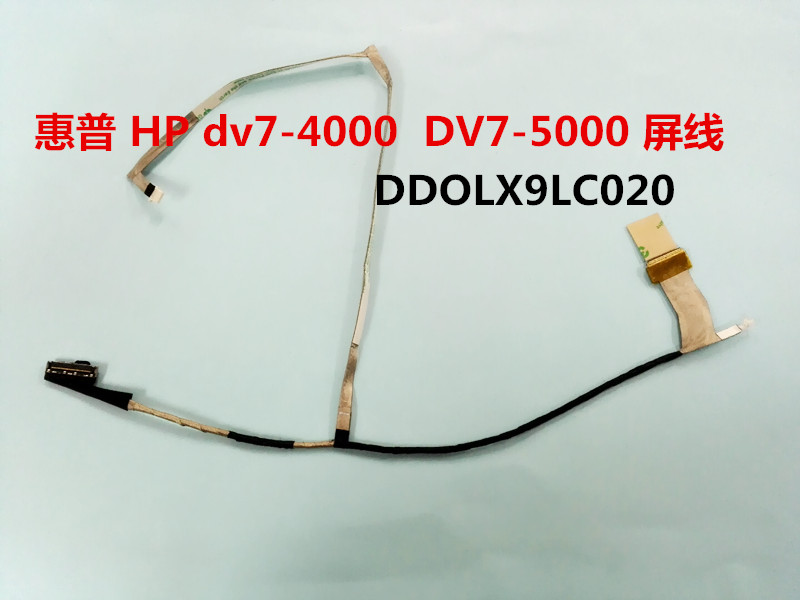 New LCD Screen Cable For HP Pavilion DV7-4000 DV7-5000 Laptop DD0LX9LC020
