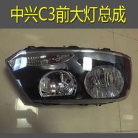 ZBH DD C3 Left /right headlight assembly for ZX C3