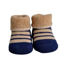 Anti Slip Cotton Kids' Socks