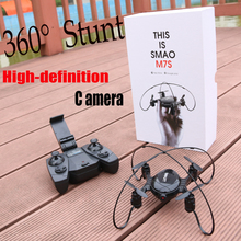 Mini Drone SMRC 603 rc quadcopter foldable indoor selfie drone with hd camera USB 2017Newest Professional
