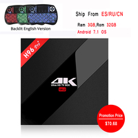 H96 Pro + Android 7.1 ТВ Box Amlogic S912 Octa core 3 ГБ и 32 ГБ H.265 UHD 4 К vp9 HDR 2.4 г/5 г Dual Band Wi-Fi Set Top Box h96pro +