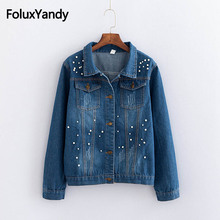 Embroidered Flares Jeans Jackets Plus Size Women Casual Denim Coats Regular Single Breasted Jeackets Outerwear KKFY2239oil