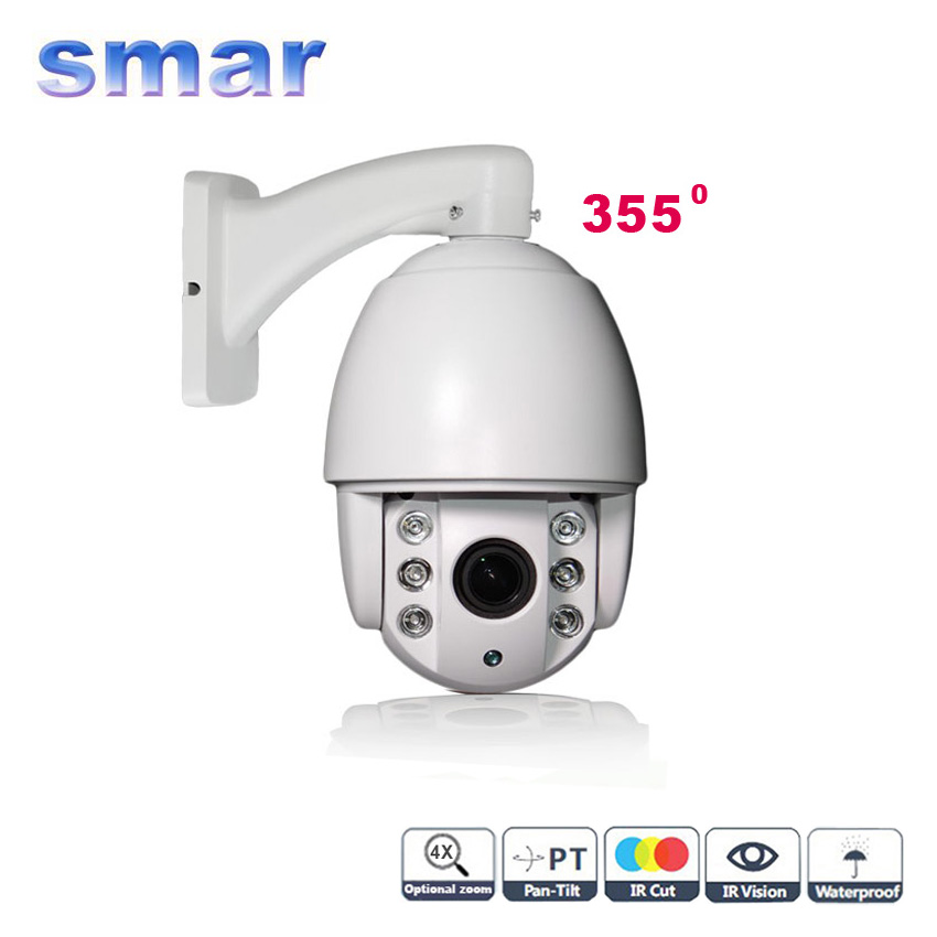 Smar Speed Dome Camera 4X Optical Zoom 960P PTZ IP Camera Waterproof Outdoor Security Surveillance with IR-CUT 355 Degree 4 in 1 ir high speed dome camera ahd tvi cvi cvbs 1080p output ir night vision 150m ptz dome camera with wiper
