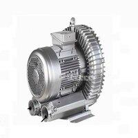 2RB230 7AH160 High Pressure Blower Ring Vortex Blower High Prssure Air Pump 220V/380v 50HZ/60HZ 0.4KW/ 0.5KW 2.6Y