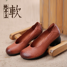 Wine women's red shoes handmade sheepskin shoes vintage carved national trend single shoes genuine leather mother shoes
