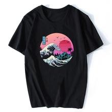Футболка в стиле японского аниме «Великая волна» Харадзюку, уличная одежда, хлопковая Мужская футболка, забавная крутая футболка