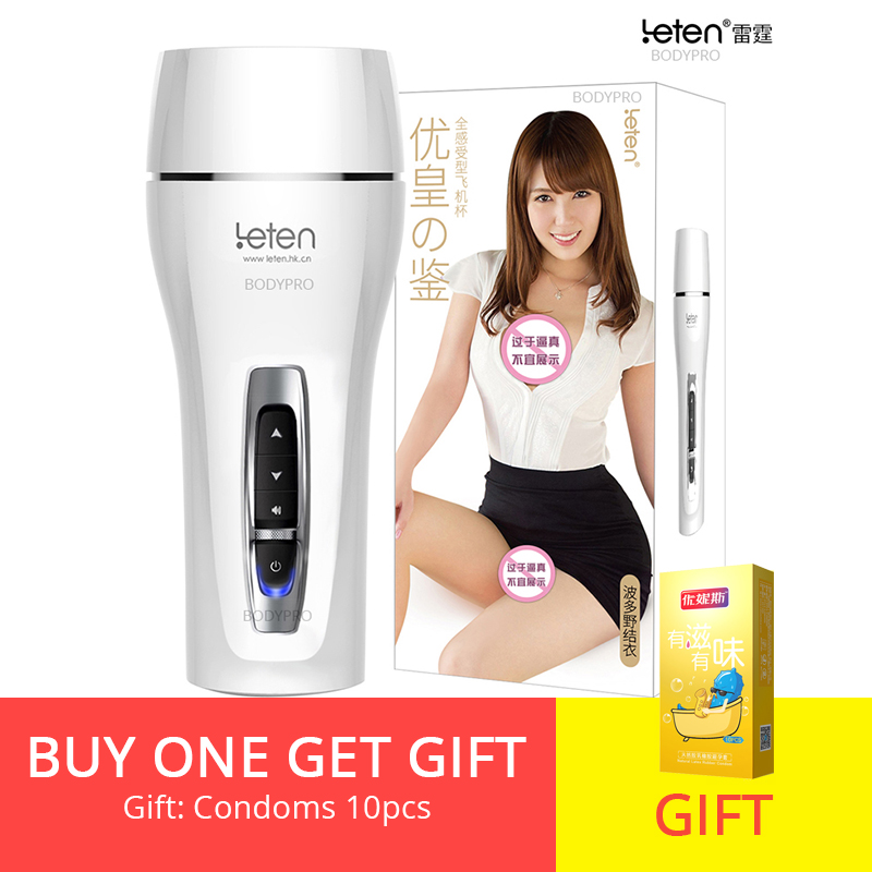 BODYPRO Leten Yui Hatano Pussy Masturbator for Male Interactive voice 10 Mode Vibration Aircraft Cup Adult
