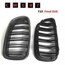 Для BMW F10 F11 F18 5 серии глянцевый черный углеродного волокна почек решетка для гоночного автомобиля решетка двойная линия