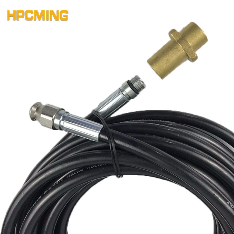 2018 Arrival High Quality Sewer Hose Adapter Spray Gun Connector For Kacher K2~k7 (moh011) Last Style