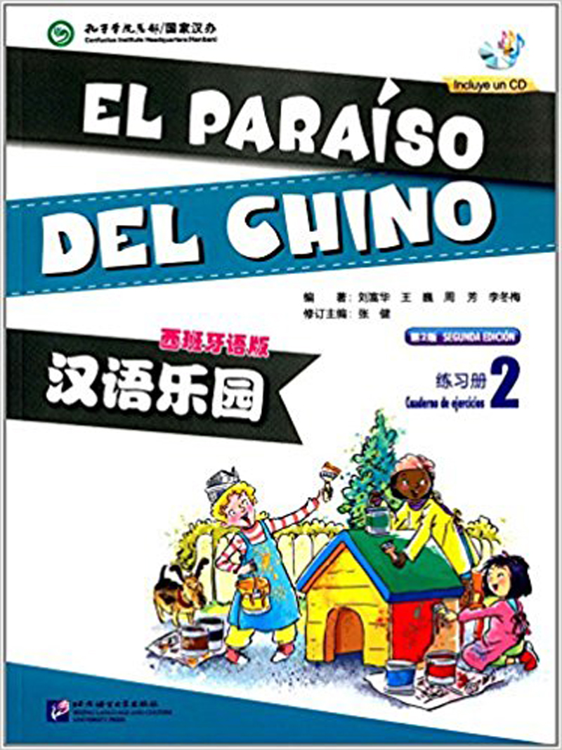Chinese Paradise workbook 2 in Spanish and English Edition : The Fun Way to Learn Chinese Adult Student's Book image