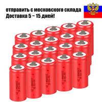 Yeckpowo 20 stücke SC batterie 2200 mAh subc 1,2 V NI-CD batterien für Bosch Mikita Dewalt Hitachi elektrowerkzeug power werkzeug akku