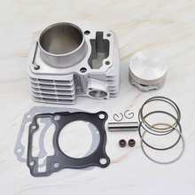 Motorcycle Cylinder Kit Promotion-Shop for Promotional Motorcycle
