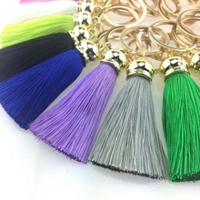 Colorful Silk Tassel Keychain 20 Colors
