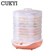 CUKYI сушеные фрукты овощи трава мясо машина бытовой мини-Дегидратор для пищевых продуктов домашнее мясо обезвоженное 3/5 лотки закуски осушитель воздуха ЕС