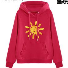 Hoodie Women's Sweatshirt Sportswear Spring Long-Sleeve Autumn Casual And Plain-Color