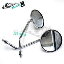Мотоцикл Универсальный мотоцикл заднего вида зеркала Хром Круглые Зеркала Для Honda Suzuki Yamaha