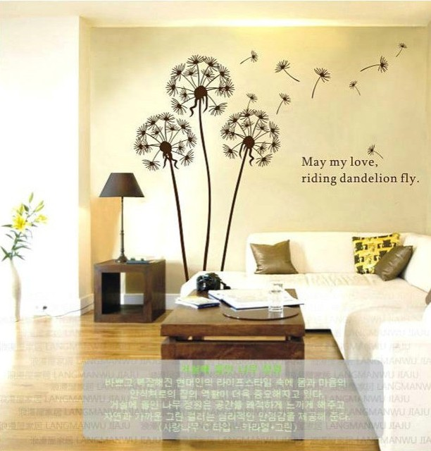 Susie F&H Wall Stickers My love Dandelion Vinyl Art Wall decals for ...