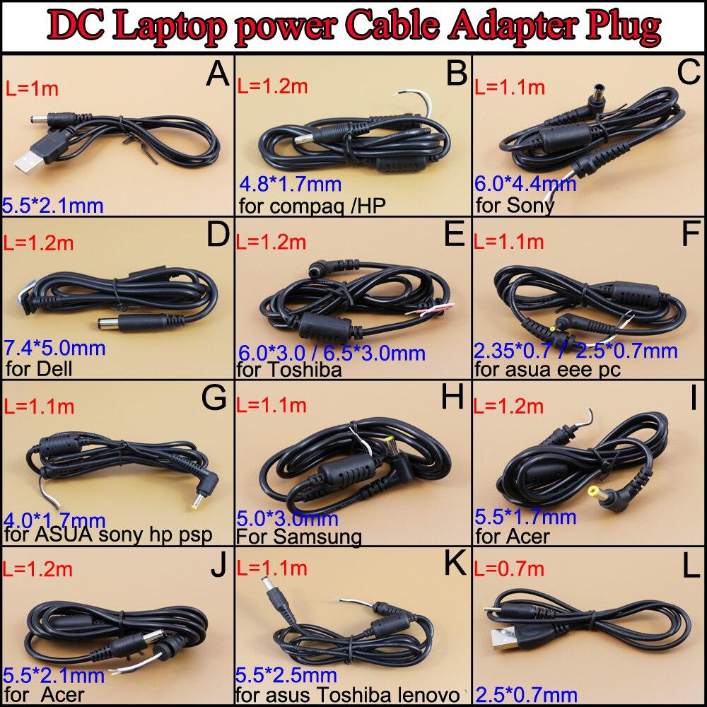 YuXi Кабель питания Шнур разъем DC Jack зарядное устройство адаптер Разъем питания кабель для HP для DELL ноутбука для sony... 1,2 m/1,1 m| |   | АлиЭкспресс