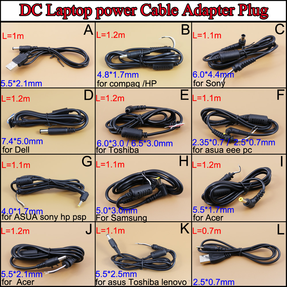 YuXi  Power Cable Cord Connector DC Jack Charger Adapter Plug Power Supply Cable For HP For DELL Laptop For Sony...1.2m/1.1m