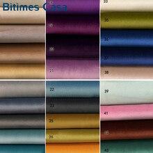 Cortina de terciopelo para cortinas largas, tamaño personalizado, Color café oscuro