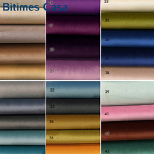 Customized Size High Shading Velvet Curtain Dark Coffee Color