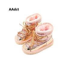 AAdct/зимние меховые теплые ботинки для девушек; модные новые зимние детские ботинки принцессы для девочек; хлопковая детская обувь с блестками; брендовая