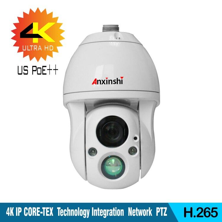 PoE H.265 4 k HD Starlight 36X faible éclairage Caméra IP IR 150 m CORE-TEX L'intégration de La Technologie Réseau PTZ Caméra