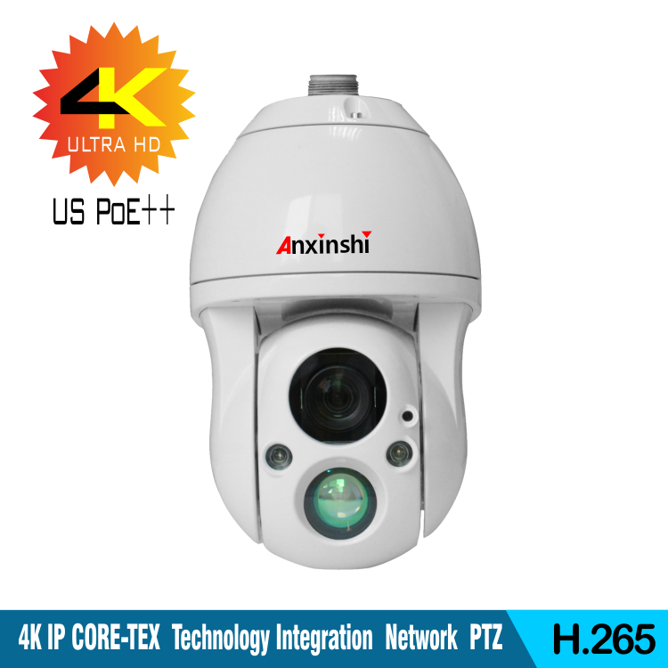PoE H.265 4K HD Starlight 36X low illumination IP Camera IR 150M CORE TEX Technology Integration Network PTZ Camera
