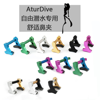 Free diving Nose Ear Clips Free diving swimming nose clip Aluminium alloymaterial multicolor optional free shipping