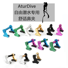 Free diving Nose Ear Clips swimming nose clip titanium alloy material multicolor optional free shipping