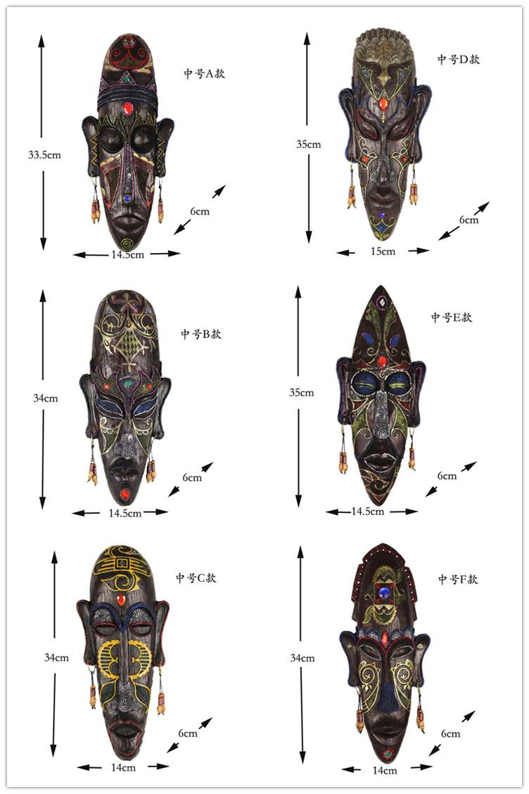 Tenture Africaine Grande Taille aqumotic tenture murale masque africain décor mural 3d tribu masque manuel  décoration résine visage cool masques africains facebook décor