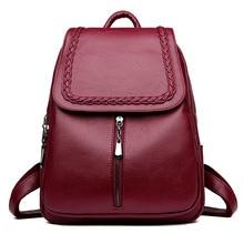 купить Brand New Female Backpack Women Backpack Leather School Bag Women Fashion Designer Leather Bagpacks for Girls 2018 по цене 1395.11 рублей