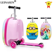 NEW Cute kids small scooter suitcase Lazy trolley bag children carry on cabin travel rolling luggage on wheels children gift box(China)
