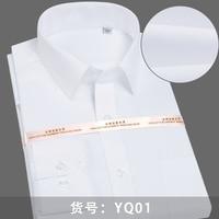 Brand Fashion High Quality 100% Cotton Long Sleeved Men Shirt Liquid Ammonia Easy care Plus Size 5XL 6XL 7XL 8XL Soft Comfortble