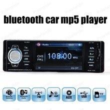 4.1 дюймов TFT экран Bluetooth FM радио в машине 1080 P Поддержка видео камера заднего вида USB/SD/AUX mp5 плеер стерео 1 din
