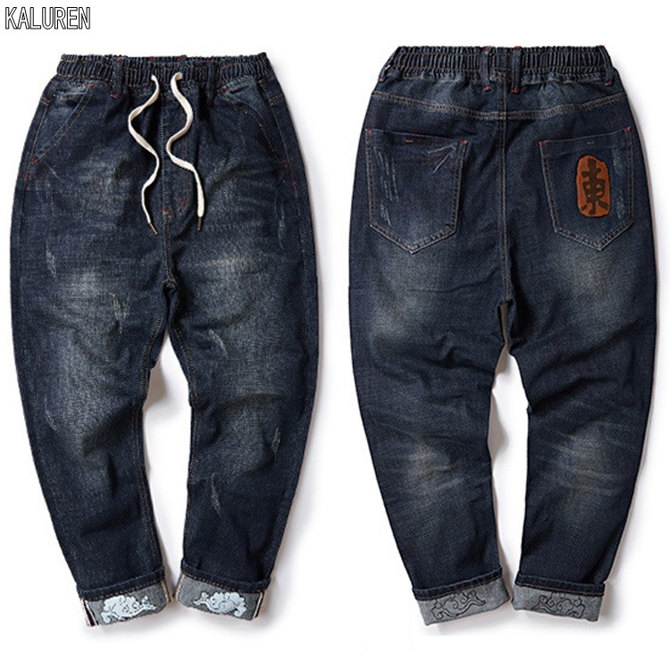 KALUREN Free shipping big size M-8xl plus men jeans Chinese style pants male military lo ...